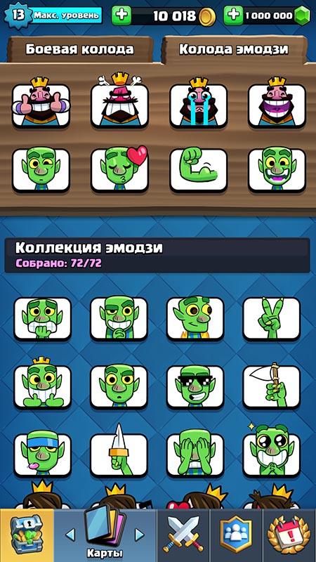 Emoji sul server Master Royale