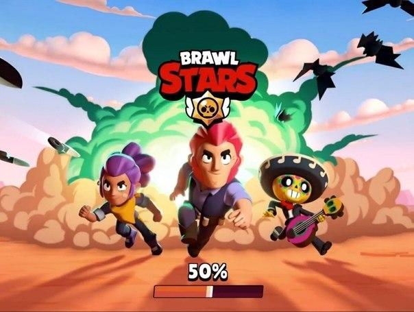Nuova schermata di caricamento in Brawl Stars