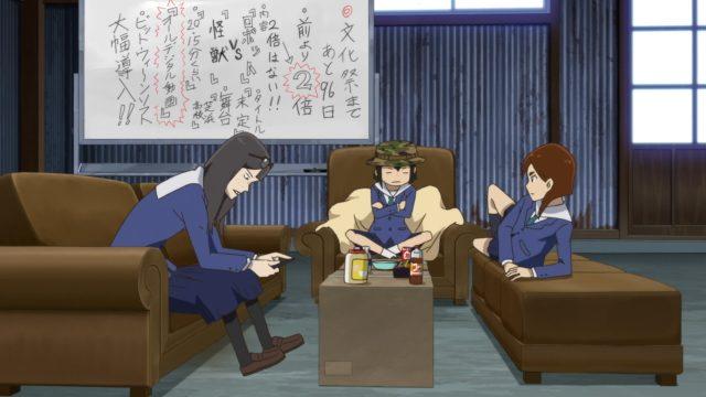 Tieni le mani fuori dall'episodio di Eizouken 7