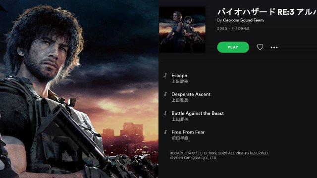 La colonna sonora del remake di Resident Evil 3 arriva presto su Spotify