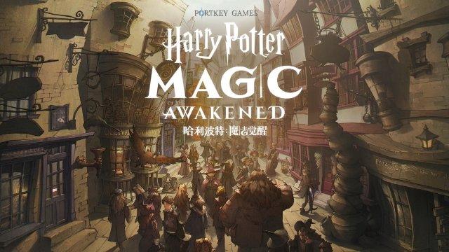 Quando è la data di uscita di Harry Potter: Magic Awakened negli Stati Uniti?