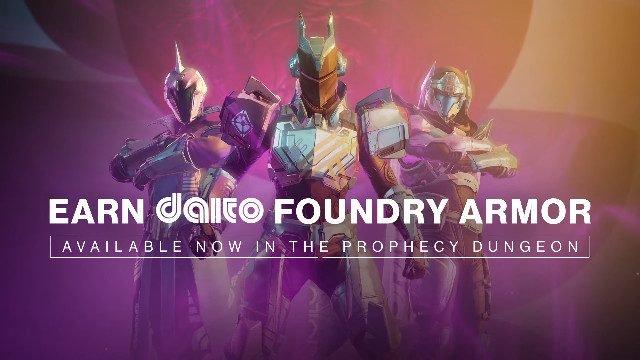 Destiny 2 nuova prigione Profezia Daito Foundry Armor