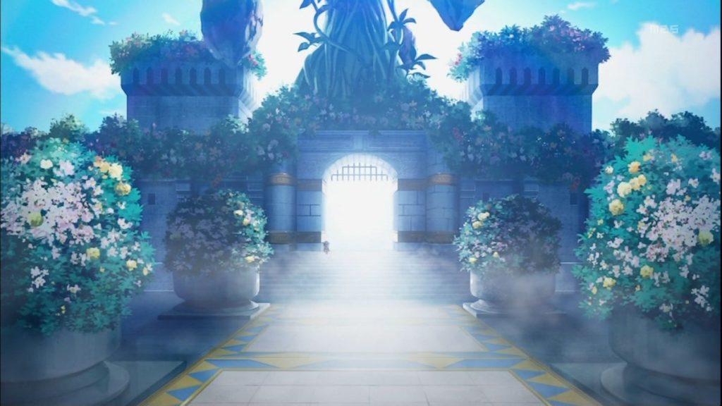 Persona 4 Golden Heaven Soluzione