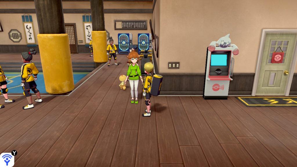 Pokemon Spada e Scudo Isle of Armor Dojo Guida agli aggiornamenti