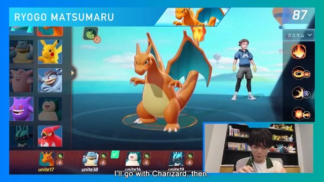 Pokemon Unite Charizard pick