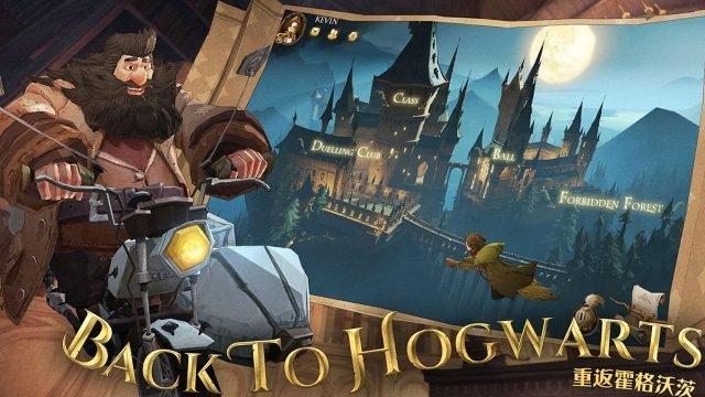 Harry Potter: Magic Awakened Data di uscita negli Stati Uniti