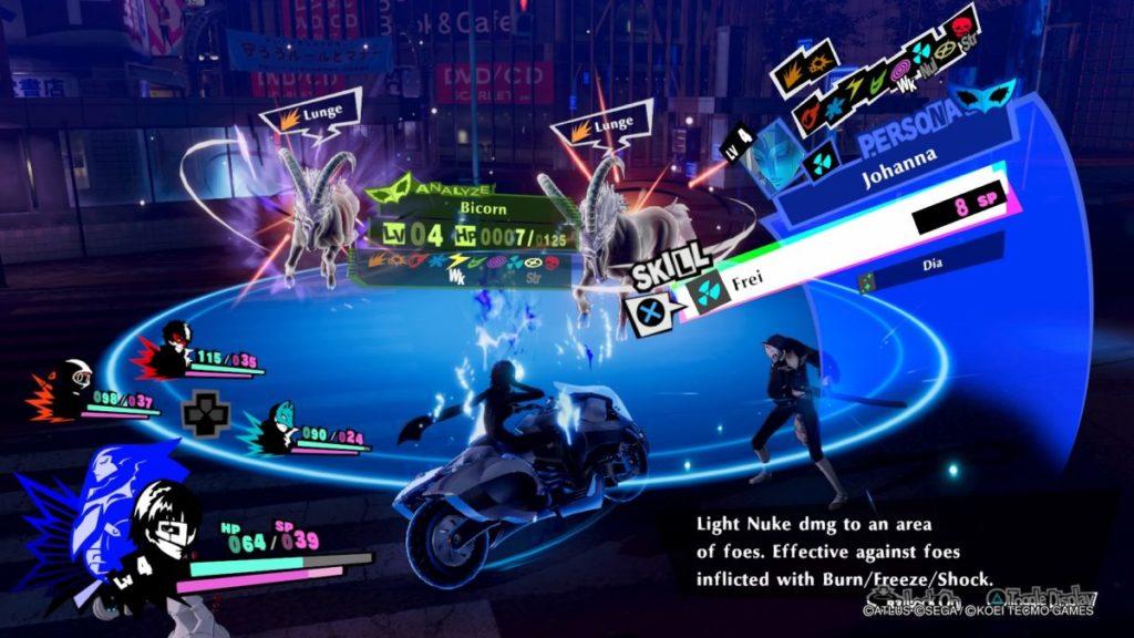 Persona 5 Strikers Passive Skills