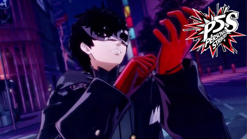 Persona 5 Strikers Jail of the Abyss