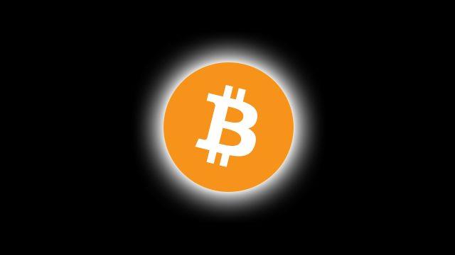 sistema bitcoin bitcoin robert kuok bitcoin trading book